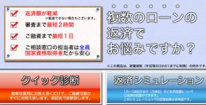 スクリーンショット 2015-05-12 20.47.06
