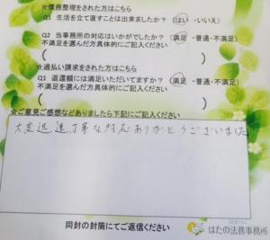 スクリーンショット 2015-06-11 18.48.34