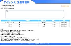 スクリーンショット 2015-12-09 18.48.10